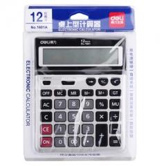 现货隔日达办公、财政、行政用品得力1601A大显示屏计算器桌上型计算器 货号002.XH