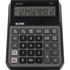 现货隔日达办公、财政、行政用品得力1556计算器 货号002.XH