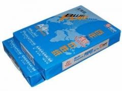 现货隔日达 办公、财政、行政用品 蓝旗舰复印纸A3 4包/箱 货号002.XH