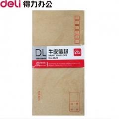 现货隔日达 办公、财政、行政用品得力3423牛皮纸信封中号简约标准加厚( 20个/包,一包起售) 货号002.XH