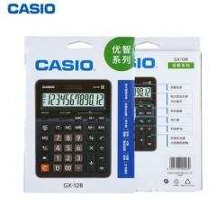 现货隔日达 办公、财政、行政用品卡西欧  GX-12B大号计算器12位数办公商务太阳能货号002.XH