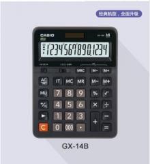 现货隔日达 办公、财政、行政用品卡西欧GX-14B太阳能14位数 台式商务办公计算器 大号货号002.XH