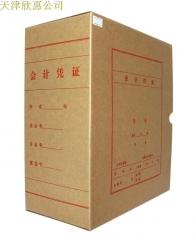 现货隔日达 办公、财政、行政用品欣惠* 牛皮纸 会计凭证盒 7# (一提15个,一提起售)文件盒  货号002.XH