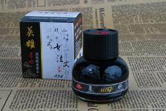 现货隔日达 办公、财政、行政用品 英雄墨水 碳素234黑色(2瓶装)货号002.XH