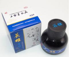现货隔日达 办公、财政、行政用品 英雄墨水 碳素232蓝黑墨水(2瓶装)货号002.XH
