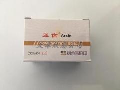 亚信数字组合号码印、NO.045(S-2)(3组1包,1包起售)活字组合印 货号002.XH