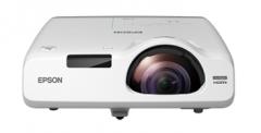 现货隔日达 爱普生(EPSON)投影机 CB-535W  短焦投影  货号120
