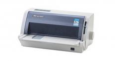 得实DS-1900 高效智能型24针82列平推式票据打印机A4幅面