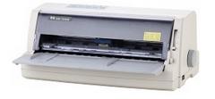 得实DS-7230 高性能24针平推票据/证簿打印机106列A3证卡