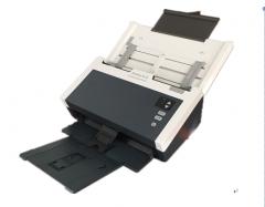 虹光(Avision)彩色双面A4馈纸式文档扫描仪  DSL626