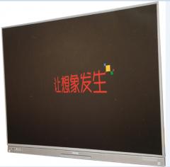 长虹触摸一体机 LED70B10TG