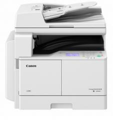佳能黑白复印机IR2204AD网络打印 复印 扫描 输稿器 单纸盒  货号100