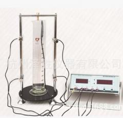 ZC1123型落球法粘滞系数测定仪   大学物理力学实验教学仪器 货号100.H37