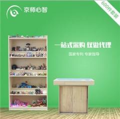 XZSP-S600 标准系列600心理沙盘 京师心智600件沙具心理沙盘货号100.X11