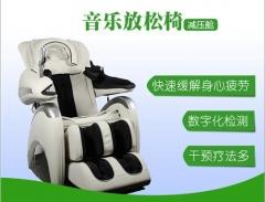 XZFS-C03 放松减压舱音乐按摩放松椅减压舱 音乐放松设备 多功能音乐放松椅货号100.X27