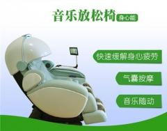 XZFS-C05 身心能减压调养舱身心能减压调养舱 音乐按摩放松椅设备货号100.X29