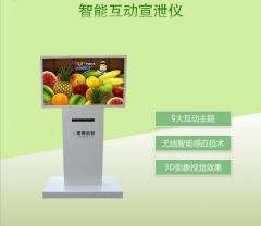 XZXX-I04 智能系列—— 智能互动宣泄仪货号100.X34