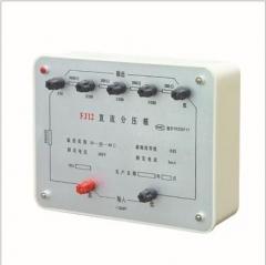 FJ12直流分压箱 用于扩展电位差计的量程货号100.X63