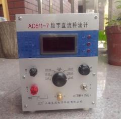 AD5/1-7检流计货号100.X72