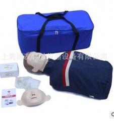 简易型半身心肺复苏模拟人 半身人体模型 假人货号100.X79