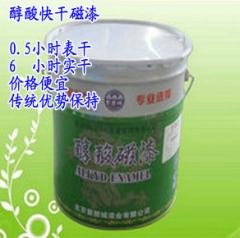 紫禁城 醇酸快干磁漆 12kg  货号100.S51 桔黄、桔红、翠绿 桶 12kg