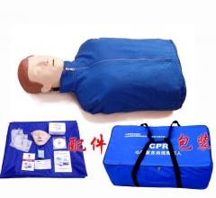 简易型半身心肺复苏模拟人 驾校急救训练橡皮人 半身人体货号100.X92