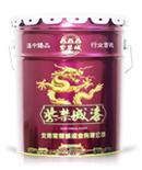 紫禁城  氯化橡胶 20kg 货号 100.S67 红、黄、兰、绿 桶 20kg