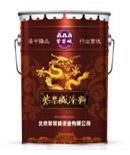 紫禁城 氨基锤纹漆 20kg/桶 货号100.S80
