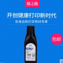 格之格2612碳粉 适用惠普HP12A HP1020 M1005 HP1010 货号100.ZD118