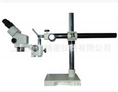 双目万向支架体视显微镜 单臂万向支架连续变倍体视显微镜   货号100.L48