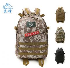 户外双肩背包 迷彩登山包 旅行行李背包野营徒步双肩包 货号100.C28