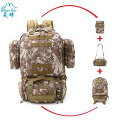 户外登山包户外背包军迷彩徒步旅行双肩包战术大组合行李背包 货号100.C29