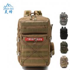 户外登山包男徒步野营迷彩双肩包女3P战术背包 货号100.C36 黑色