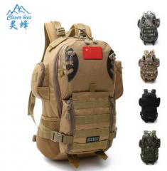 多功能迷彩双肩背包 户外登山包 双肩徒步3P战术背包 货号100.C39 黑色