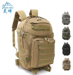 户外登山包双肩迷彩登山包3P战术野营徒步背包 货号100.C42 黑色