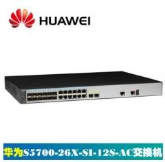 Huawei华为S5700-26X-SI-12S-AC 12SFP+12电口千兆交换机 万兆  货号100.X159