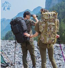 迷彩登山包 户外迷彩行李背包男70L徒步野营双肩背包 货号100.C45 黑色