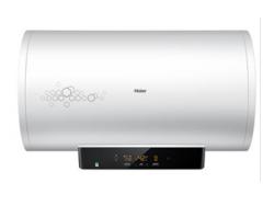 电热水器  ES50H-S5(E)  货号100.L77