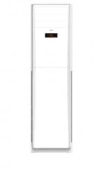 海尔家用空调海尔家用空调KFR-72LW/06ZBC12(象牙白)套机定频白色   货号100.L88