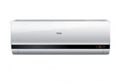 海尔变频壁挂式空调  KFR-26GW/07NCA22A  货号100.L89