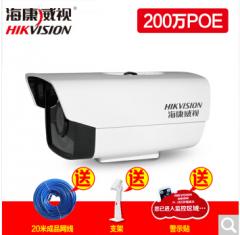 海康威视网络监控摄像头200万POE枪机红外夜视室外防水摄像机高清监控设备套装家用监控器 非POE供电DS-2CD1221D-I3(单灯) 赠20米网线 支架 警示贴 货号100.C76 焦距4mm