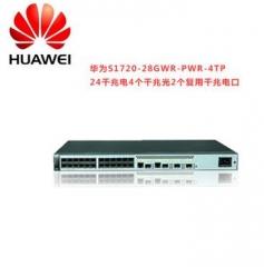 华为S1720-28GWR-PWR-4TP 24千兆电4个千兆光2个复用千兆电口  货号100.X218