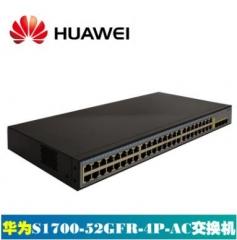 华为S1700-52GFR-4P-AC二层可管理型48口千兆以太网交换机  货号100.X226
