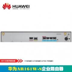 华为 AR161W-S 企业级无线路由器1×GE,4×GE 支持切换为WAN口  货号100.X235