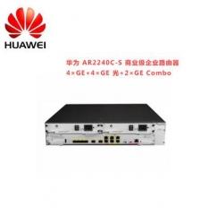 华为 AR2240C-S 商业级企业路由器4×GE+4×GE 光+2×GE Combo 货号100.X244