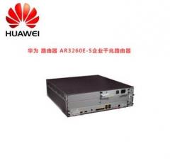 华为 路由器 AR3260E-S企业千兆路由器  货号100.X247