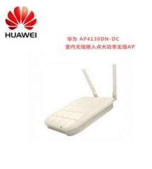 华为 AP4130DN-DC 室内无线接入点大功率无线AP  货号100.X275