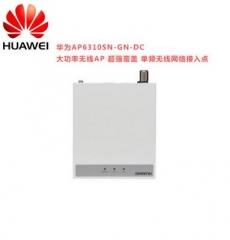 华为大功率无线AP 超强覆盖 单频无线网络接入点  货号100.X276
