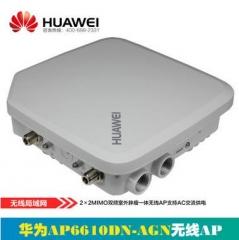 华为AP6610DN-AGN2×2MIMO双频室外胖瘦一体无线AP支持AC交流 货号100.X278