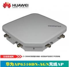 华为AP6510DN-AGN 2×2MIMO双频室外胖瘦一体无线AP支持DC  货号100.X279